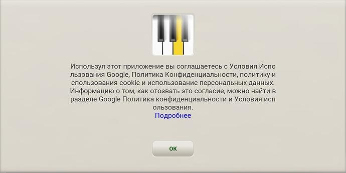 Screenshot_2020-06-08-13-44-10-087_com.netfocusapps.virtualpianokeyboardfree