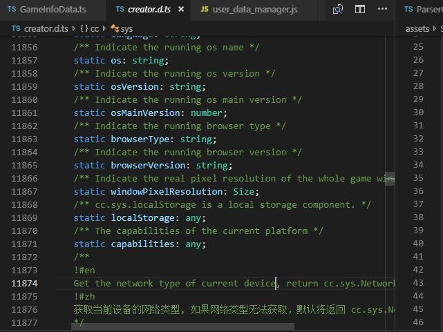 cc sys localStorage type any? - Cocos Creator - Cocos Forums