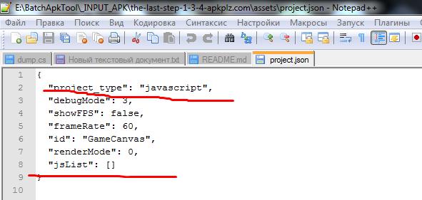 Decompile jsc files android - JavaScript - Cocos Forums
